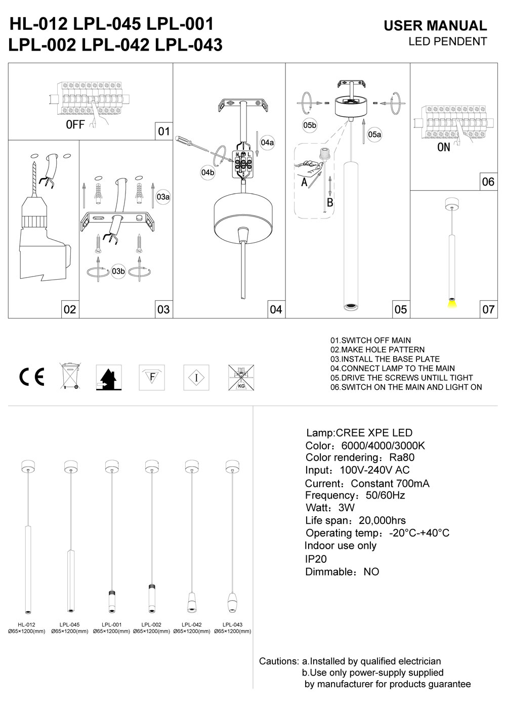 HL-012-LPL-045-LPL-001 LED pendant light installation guide