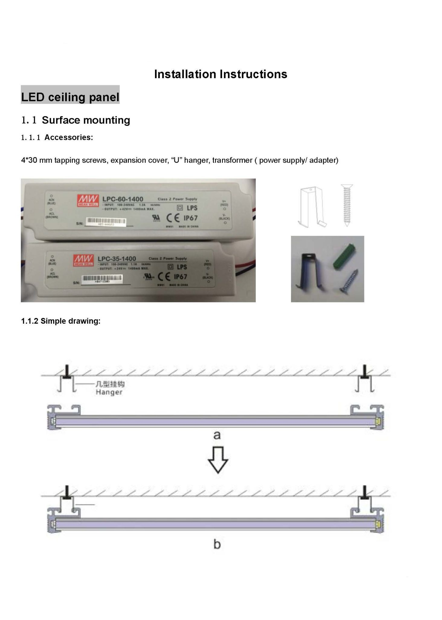 LED Sky Panel Installation Instructions
