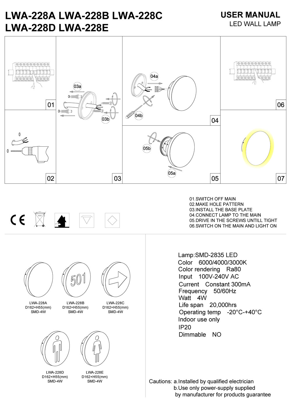 LWA228 Interior LED wall light installation guide