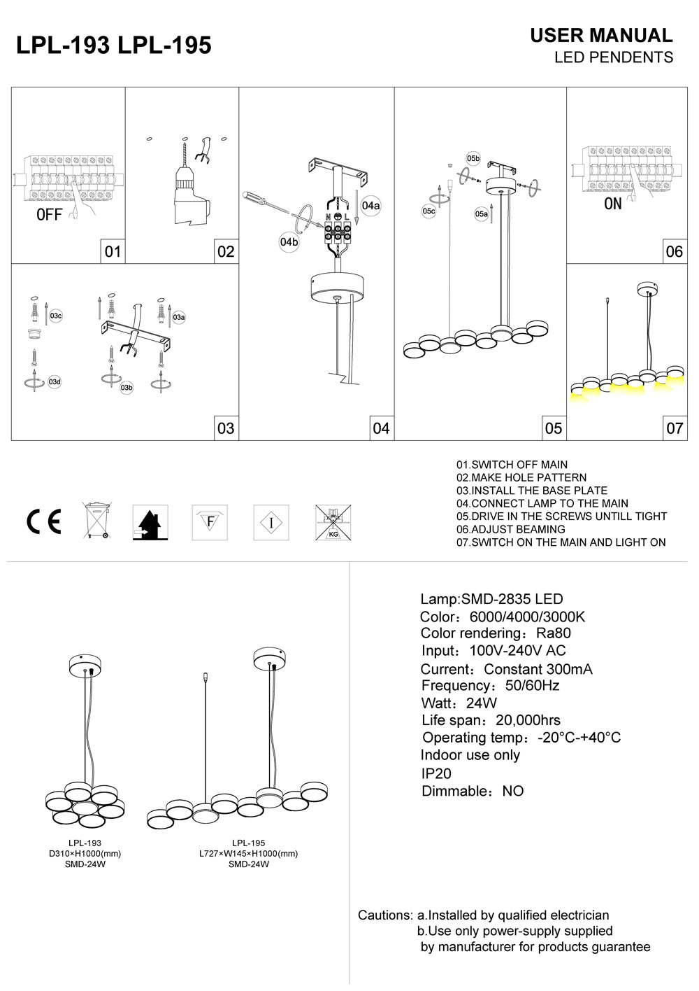 LPL-193-LPL-195 modern LED pendant light installation guide