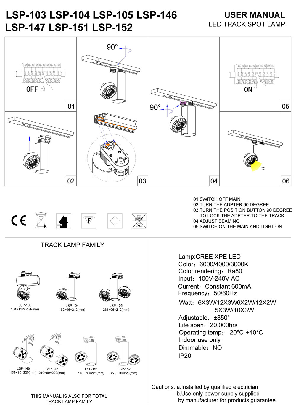 LSP-103-LSP-104-LSP-105-LSP LED track light installation guide