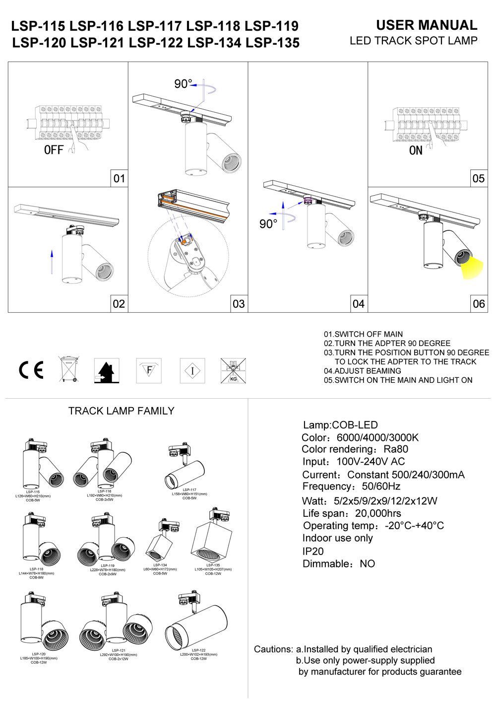 LSP-115-LSP-116-LSP-117 LED track light installation guide