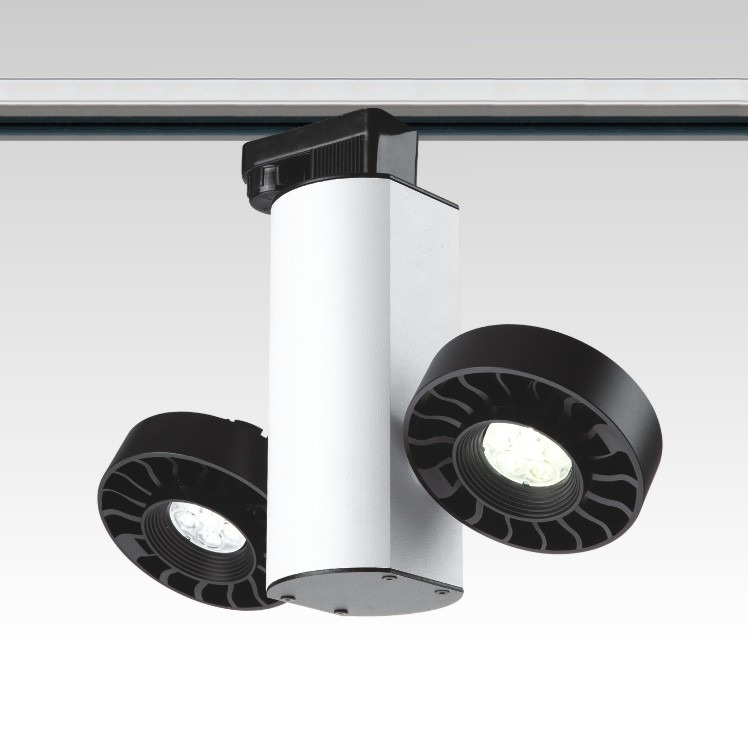 Black LED Track Lighting