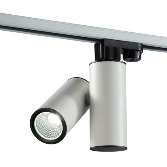 LSP115 5 Watt LED track light - track lighting system