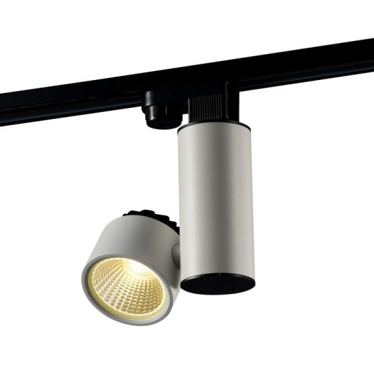 LSP118 9 Watt LED track light - track spotlights