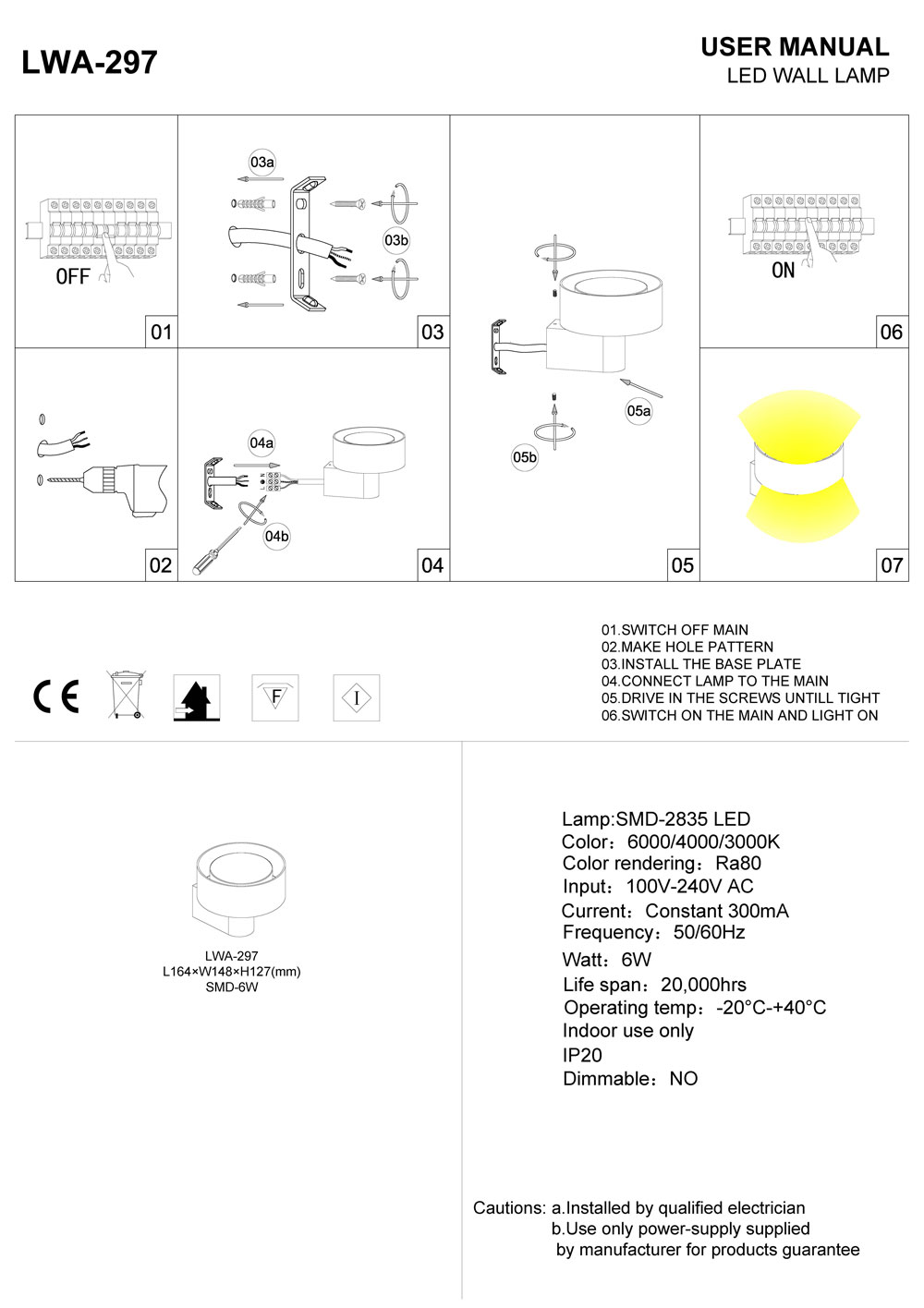 LWA-297 interior LED wall light installation guide