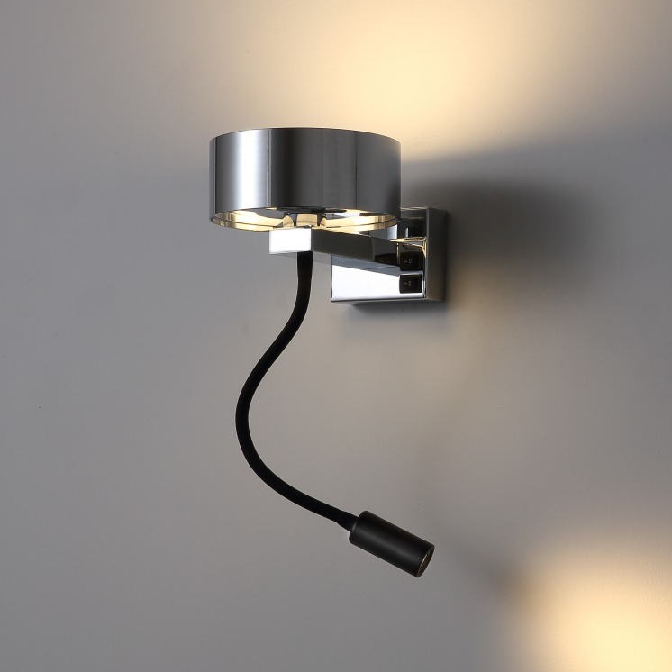 Wall Light With Reading Light - Twice The Functional Light