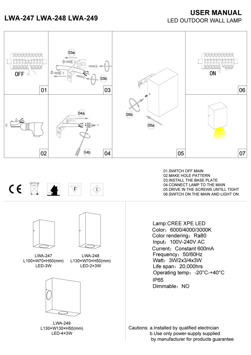 LWA-247-LWA-248-LWA-249 up and down outside wall light installation guide