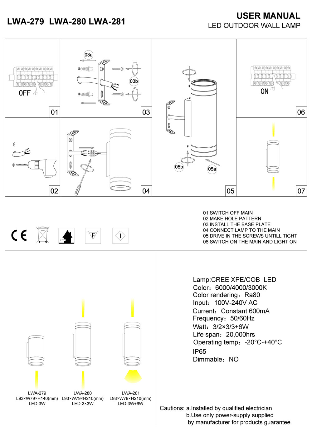 LWA-279--LWA-280-LWA-281 black garden wall light installation guide