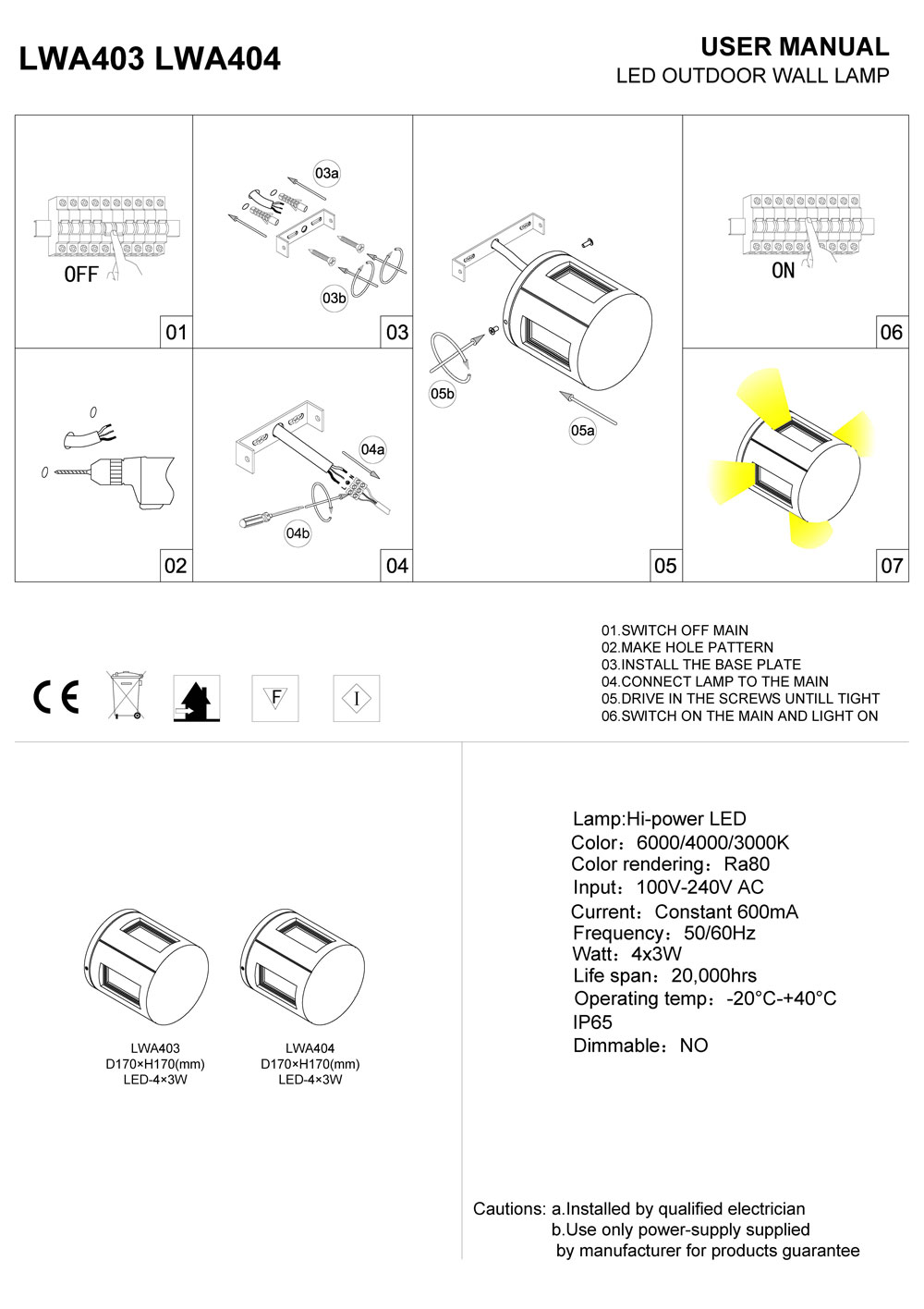 LWA403-LWA404 decorative outdoor wall light installation guide