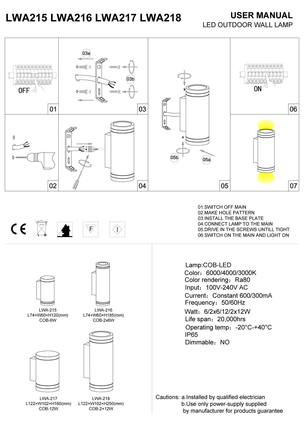 LWA215-LWA216-LWA217-LWA218 outdoor LED wall light installation guide