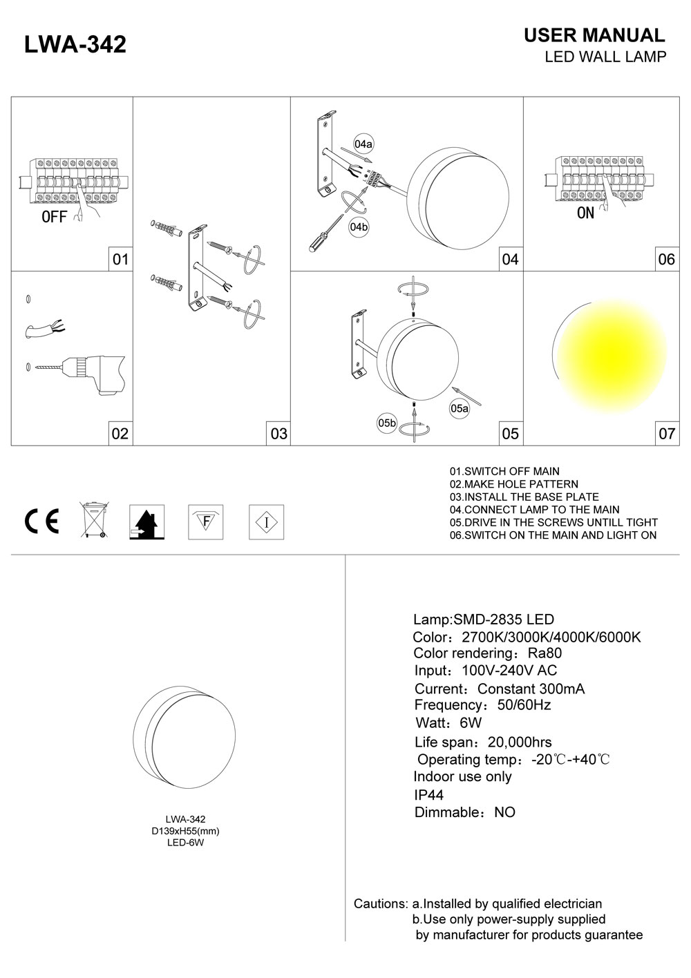 LWA-342 polished chrome bathroom wall light