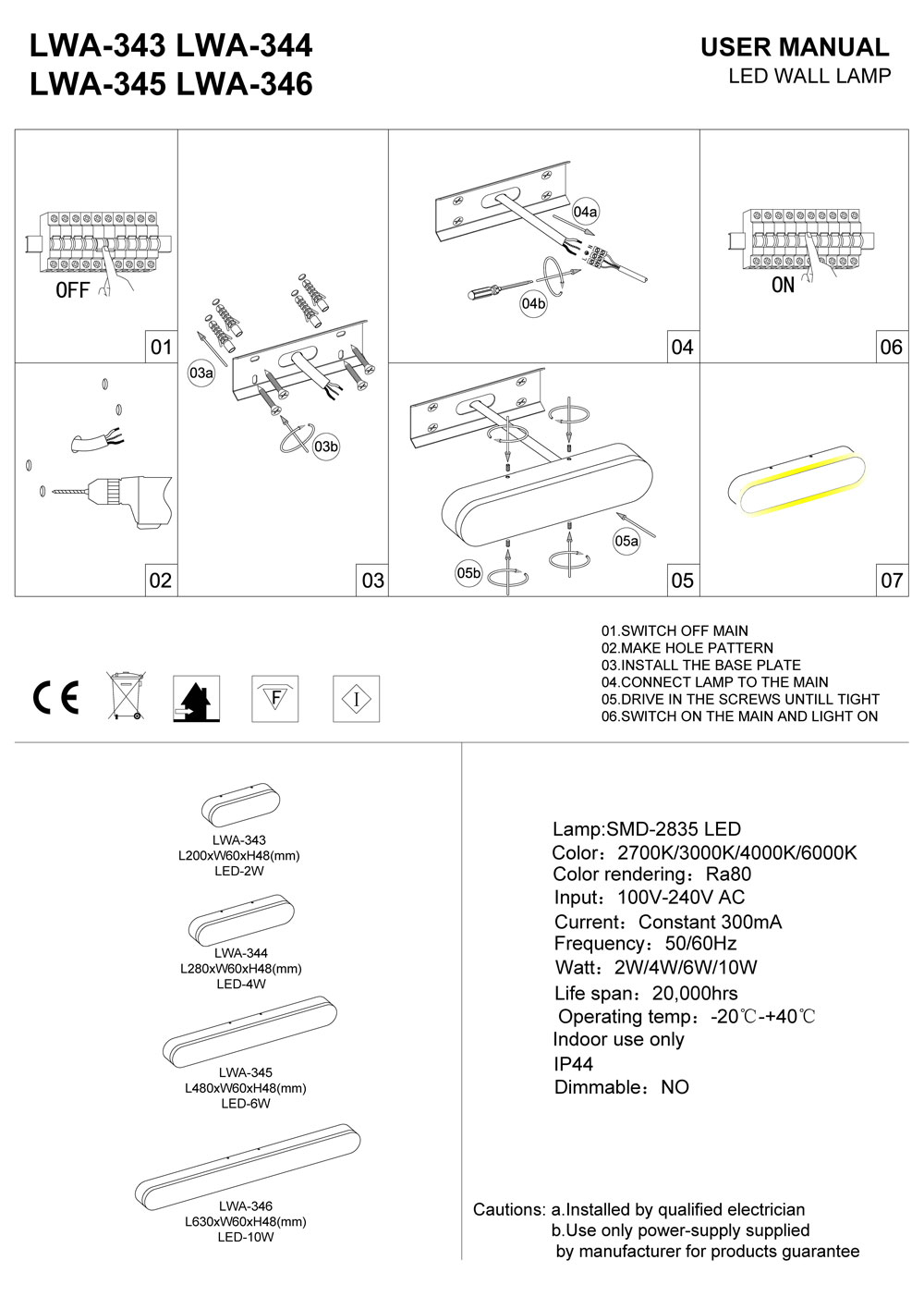 LWA-343-LWA-344-LWA-345-LWA bathroom wall light installation guide
