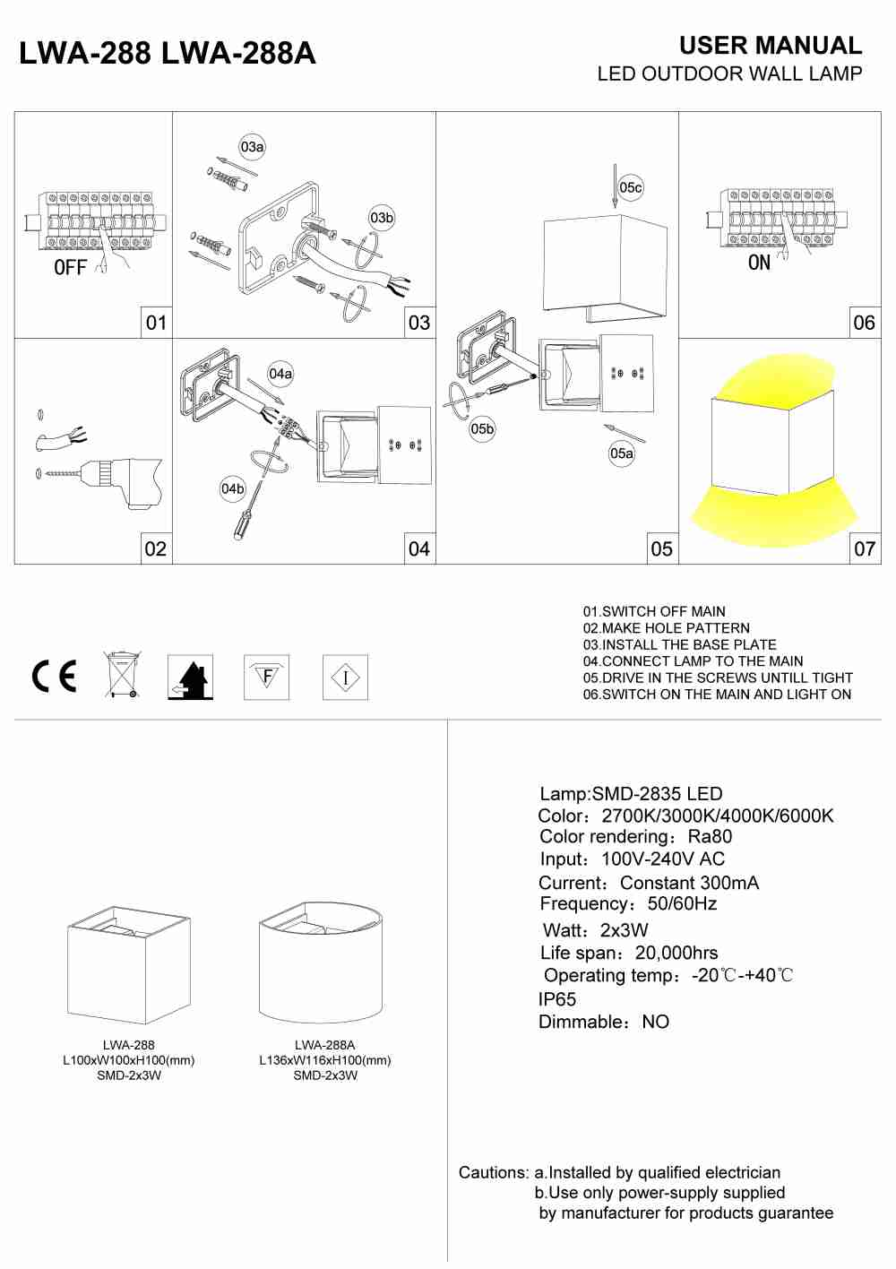 LWA-288 LWA-288A - Black round outdoor wall light installation guide