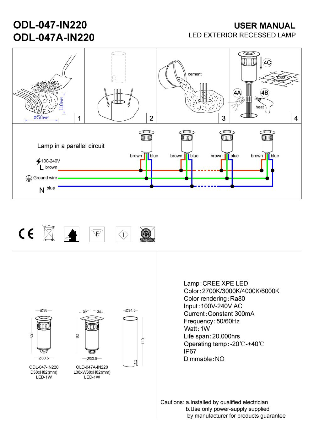 ODL-047-IN220 ODL-047A-IN220 brass LED ground light installation guide
