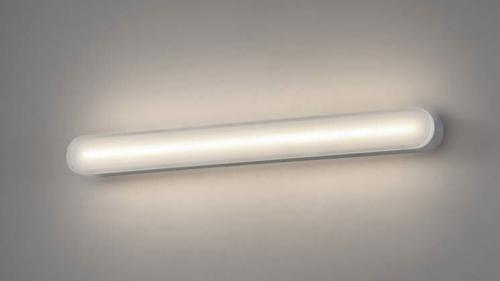 led and chrome wall light