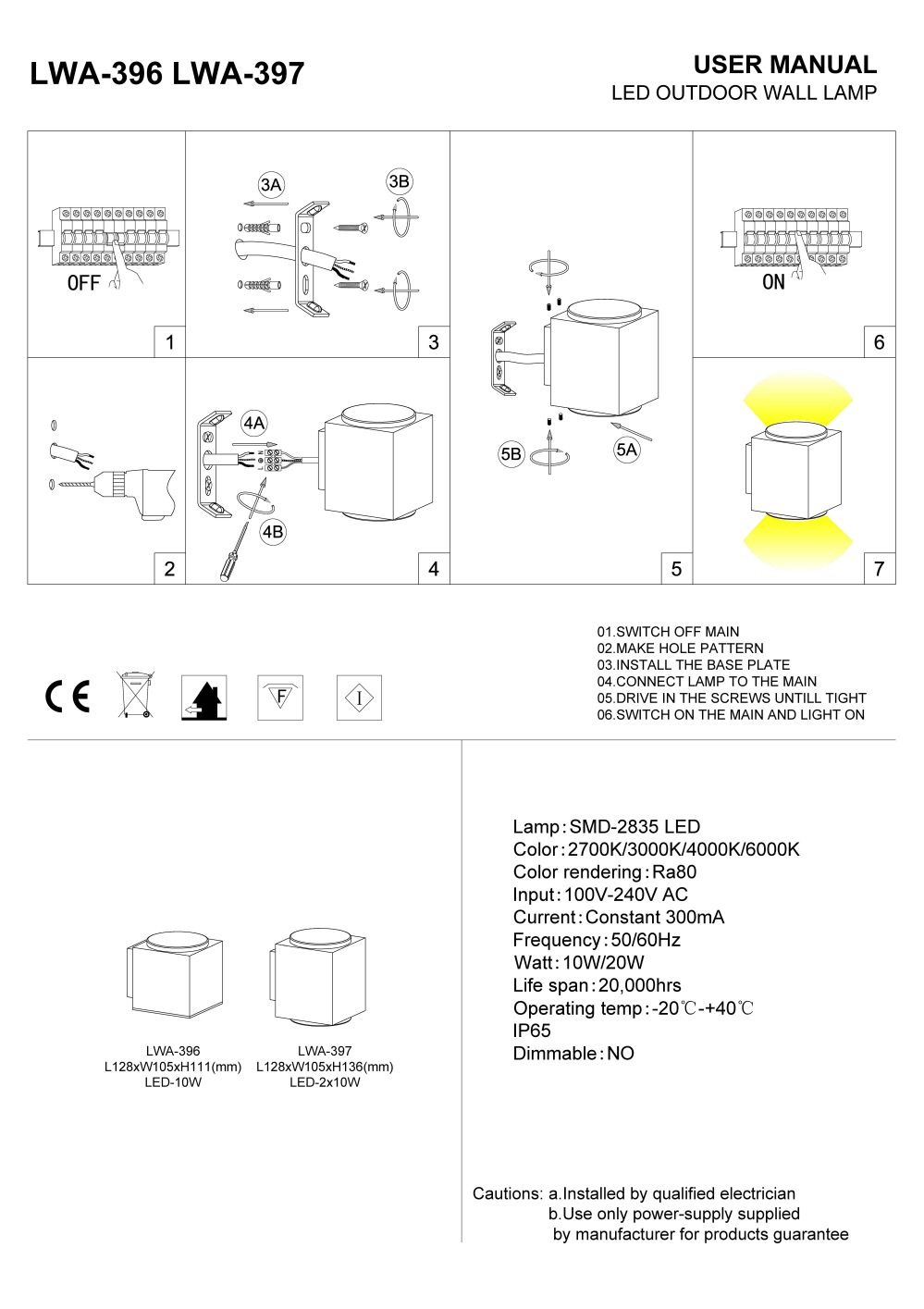 LWA-396 LWA-397 black outdoor LED wall light installation guide